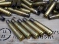 5x 50. Calibre Brass Bullet Shells